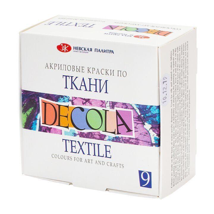 Краски для ткани купить тольятти сатин люкс плотность